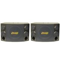 "BMB CSD-2000 1200W 12""  3WAY SINGING SPEAKER -  PAIR"