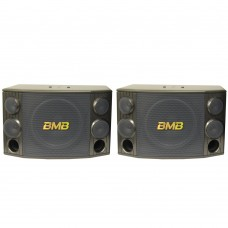 "BMB CSD-2000 1200W 12""  3WAY SINGING SPEAKER -  PAIR"