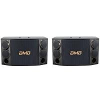 "BMB CSD-880 1000W 10"" HIGHPOWER 3-WAY SINGING SPEAKER - PAIR"