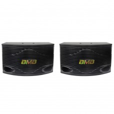 BMB CSN-300 300W 3-WAY SINGING SPEAKER - PAIR